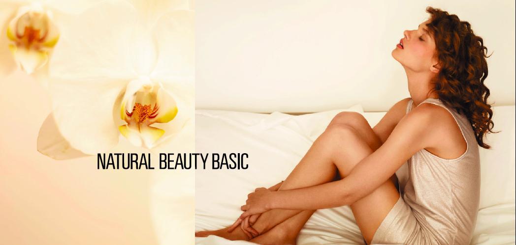 natural_beauty_basic_1